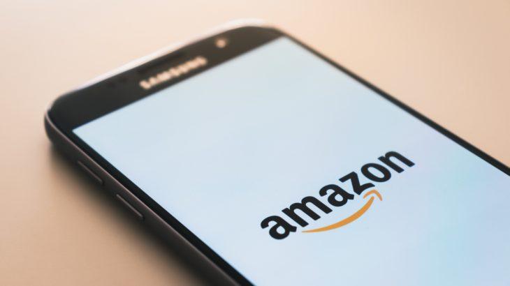 いまさら人に聞けない、Amazon(アマゾン)での買い方【初心者向け】