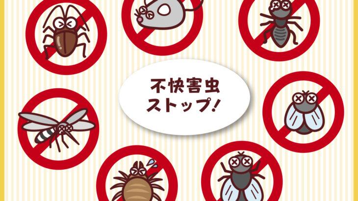 赤色や目合いなど防虫ネットの選び方とおすすめ【害虫対策】